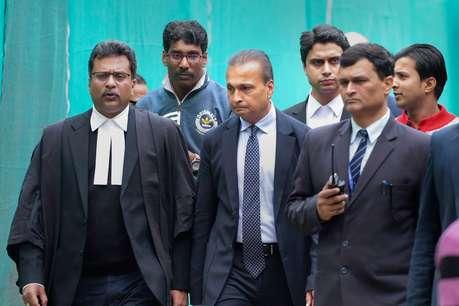 CJI ने SC के दो अधिकारी किए बर्खास्त, अनिल अंबानी से जुड़े मामले के आदेश से की थी छेड़छाड़