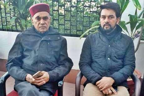हमीरपुर सीट: बेटे अनुराग ठाकुर के लिए सियासी मैदान में उतरे पूर्व सीएम धूमल