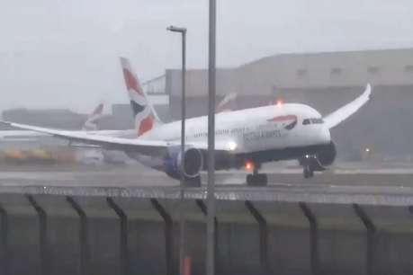 Video : जब तेज हवा के कारण आसमान में ही डगमगाने लगा प्लेन, पायलट की सूझबूझ से टला हादसा
