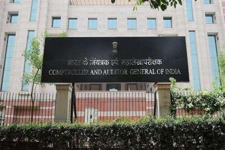 संसद की अनुमति के बिना वित्त मंत्रालय ने 1,157 करोड़ रुपये ज्यादा खर्च किए: कैग रिपोर्ट