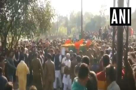 VIDEO: डीएसपी अमन ठाकुर की अंतिम यात्रा में लगे पाकिस्तान मुर्दाबाद के नारे