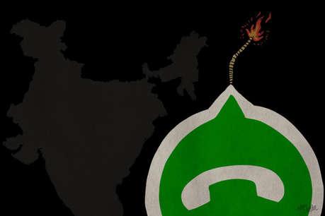 WhatsApp का आरोप- चुनाव से पहले फेक न्यूज़ फैला रहे हैं राजनीतिक दल