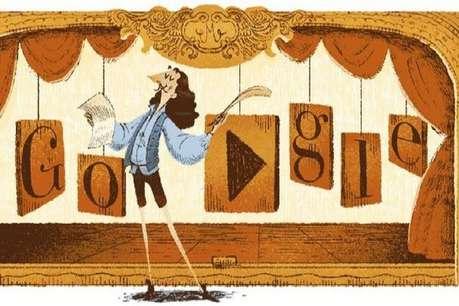 Google Doodle: इस महान फ्रेंच कलाकार के नाम समर्पित है आज का डूडल