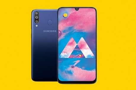 Samsung देगा शियोमी को टक्कर! रेडमी नोट 7 से एक दिन पहले लॉन्च करेगा Galaxy M30
