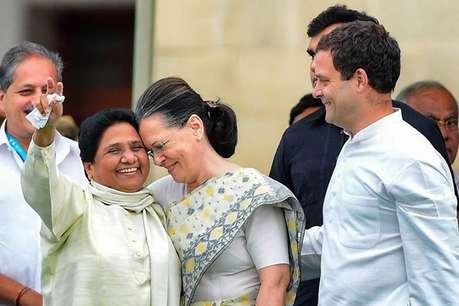 प्रियंका की एंट्री से बदले सपा-बसपा के सुर, कांग्रेस को दिया 14 सीटों का ऑफर- सूत्र