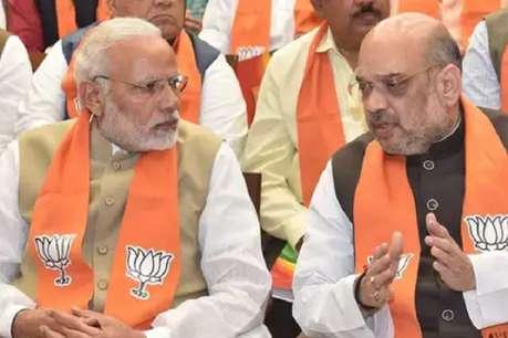लोकसभा चुनावः देश के 10 करोड़ लोगों से सुझाव लेकर घोषणापत्र तैयार करेगी BJP