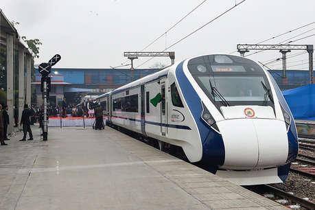 भारत की सबसे तेज़ ट्रेन 'वंदे भारत एक्सप्रेस' में लॉन्चिंग के अगले दिन ही आई खराबी