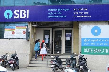 SBI के ATM कार्ड पर सिर्फ 15 मिनट में छपवा सकते हैं अपने वेलेंटाइन की फोटो, ये है तरीका