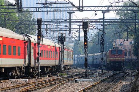 ट्रेनों की सुरक्षा के लिए बजट में इस टेक्नोलॉजी की हो सकती है घोषणा