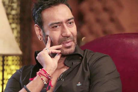 अजय देवगन ने किससे कहा 'अगर उन्हें बुरा लगा है तो वो मुझे चांटा मार सकती हैं'
