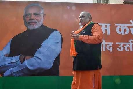 राहुल गांधी के बाद अब पीएम मोदी और अमित शाह आ रहे हैं मध्य प्रदेश, ये है शेड्यूल