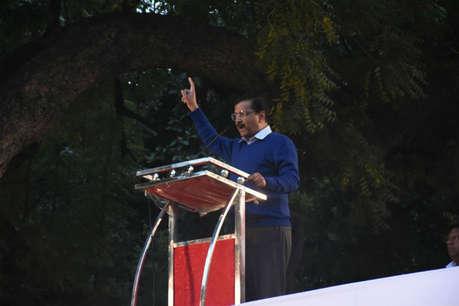 केजरीवाल का आरोप- मोदी संविधान को बर्बाद कर रहे हैं, पढ़े-लिखे PM के लिए वोट करें