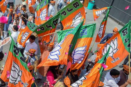 लोकसभा चुनाव को लेकर भाजपा में बड़ी सर्जरी, 11 जिलों के जिलाध्यक्ष बदले