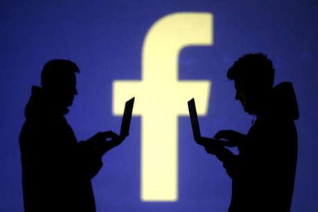 महिला को फेसबुक पर दोस्ती करना पड़ा महंगा, 10.35 लाख रुपये लुटाए