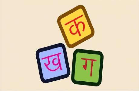इस मुस्लिम देश में अदालतों की तीसरी आधिकारिक भाषा होगी हिंदी