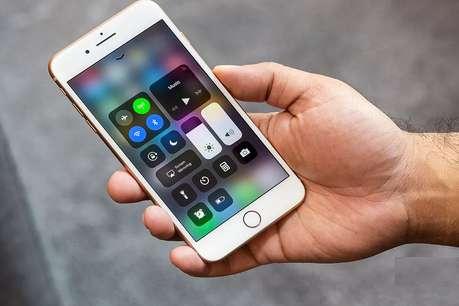 ये iOS ऐप्स कर रहे हैं यूजर्स के फोन की रिकॉर्डिंग, कहीं आप तो नहीं कर रहे हैं इस्तेमाल?