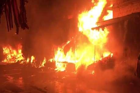 रामदेवरा में 15 से ज्यादा दुकानों में लगी आग, करोड़ों का माल जलकर स्वाहा