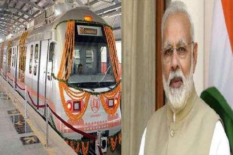 सुर्खियां:17 को पटना मेट्रो का शिलान्यास करेंगे पीएम मोदी, कोबरा इंस्पेक्टर शहीद