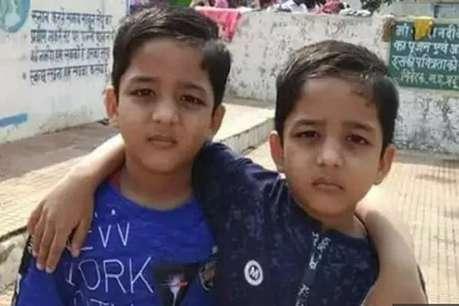 MP: सतना से अगवा जुड़वां बच्चों की मिली लाश, लोगों ने पुलिस पर किया पथराव, धारा 144 लागू