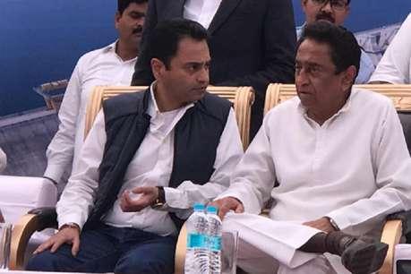 MP सीएम कमलनाथ के बेटे नकुलनाथ के पास है 660 करोड़ रुपए की संपत्ति