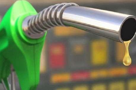 लगातार पांचवे दिन बढ़ा पेट्रोल-डीजल का दाम, जानें आज की कीमत