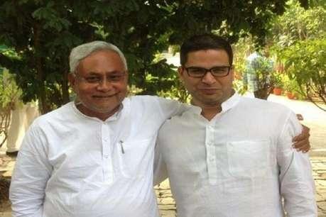 PM पद को लेकर नीतीश कुमार की दावेदारी पर प्रशांत किशोर ने दिया ये जवाब