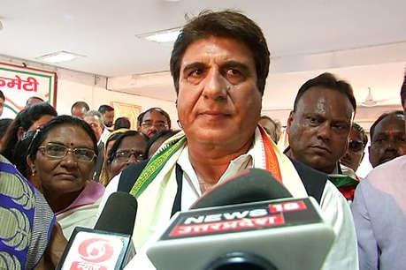लोकसभा चुनाव 2019: प्रियंका गांधी के यूपी दौरे से पहले बैकफुट पर राज बब्बर