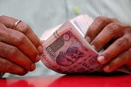 3000 रुपये की पेंशन के लिए 15 फरवरी से कर सकेंगे अप्लाई, जानें नियम और शर्तें