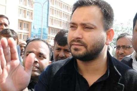 Image result for बिहार तेजस्वी यादव