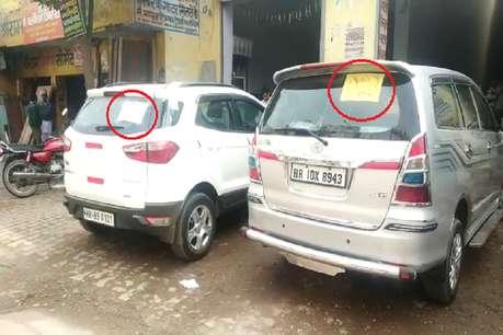 डेढ़ दर्जन कारों में भर कर आए 'बाराती', लकड़ी-स्टील व्यापारी के 6 ठिकानों पर आईटी का छापा