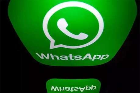 ...तो क्या भारत में बंद हो जाएगा WhatsApp?
