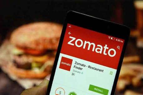 रिफंड के सवाल पर कस्टमर ने Zomato ऑपरेटर से पूछा- पैसे आ जाएंगे? जवाब मिला- मां कसम