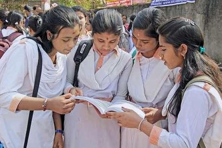 Image result for बिहार