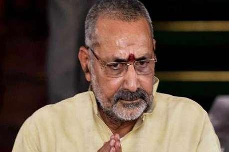 लोकसभा चुनाव 2019: पासवान की LJP के खाते में गई गिरिराज सिंह की नवादा सीट