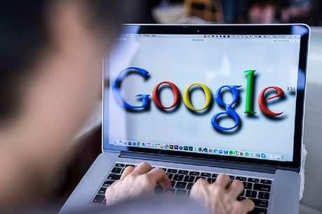 Google की ये सर्विस 2 अप्रैल से हो रही है बंद, जल्दी सेव कर लें फोटोज़-वीडियोज़