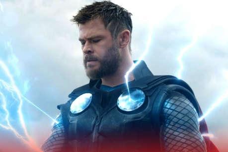 Avenger Endgame का ट्रेलर रिलीज़, Loksabha election से ज्यादा ट्रेंड में सुपरहीरो