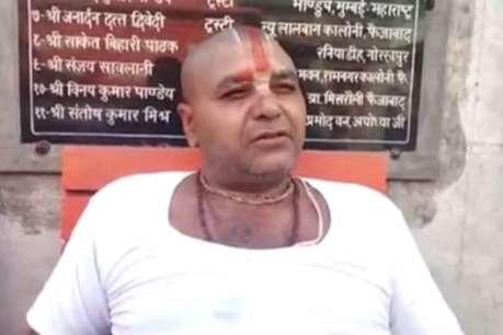 अयोध्या विवाद: साधु-संत ने श्री श्री रविशंकर का किया विरोध, कहा-हमेशा रहे हैं विवादित