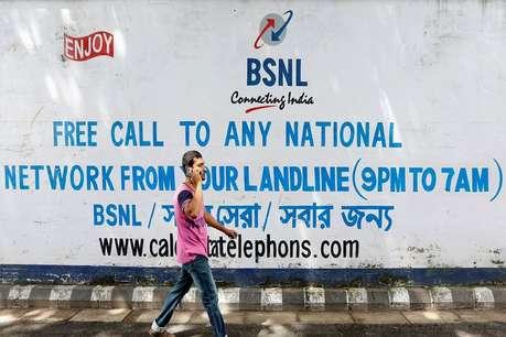 BSNL-MTNL कर्मचारियों को होली से पहले मिलेगी सैलरी, सरकार ने जारी किए इतने करोड़ रुपये