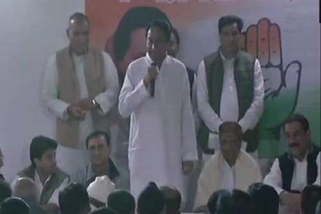 News Wrap Up: जयस ने कांग्रेस से मांगीं 4 सीटें और शिवराज ने की अपील ...