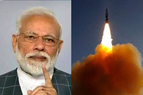 Image result for मिशन शक्ति