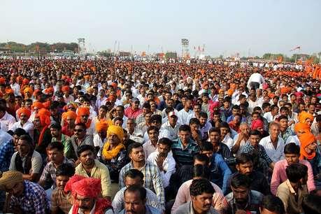 गुजरात: BJP से मिला 'धोखा', कराडिया राजपूतों ने कहा- लोकसभा चुनाव में सिखाएंगे सबक