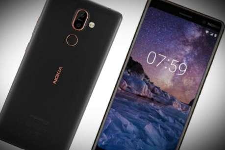 चीन भेजा जा रहा था Nokia 7 Plus के यूजर्स का डेटा, मुश्किल में पड़ी कंपनी