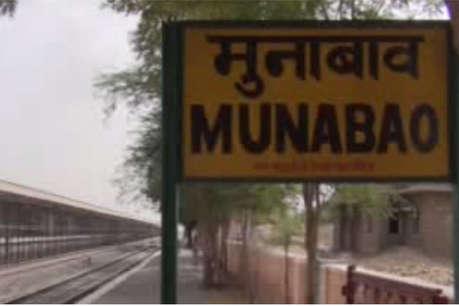 बाड़मेर में पाक नागरिक से 94 हजार की नकली भारतीय मुद्रा बरामद, पूछताछ जारी