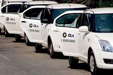 ओला पर कर्नाटक में छह महीने का बैन, कंपनी ने कहा- आदेश दुर्भाग्यजनक