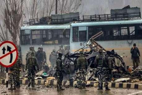 पुलवामा हमला: 52 करोड़ की संपत्ति जब्त, गिरफ्त में 15 और लोग, जानें क्या है जमात-ए-इस्लामी?