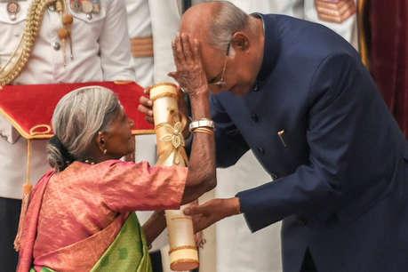 107 साल की महिला को पद्मश्री, नंगे पैर पहुंची, सम्मान लेकर राष्ट्रपति को दिया आशीर्वाद