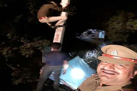 आचार संहिता लागू होने के बाद बिजली के पोल पर चढ़ा सिपाही, दारोगा ने ली Selfie