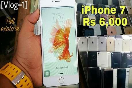 इस मार्केट में आधे से भी कम दाम में मिलेगा नया स्मार्टफोन, देखें वीडियो और करें शॉपिंग