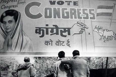 Image result for 1967 general election indira gandhi