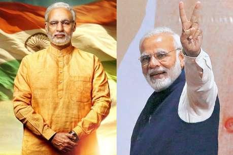 लोक सभा इलेक्शन के दौरान ही रिलीज होगी PM Narendra Modi की बायोपिक, हुआ तारीख का ऐलान